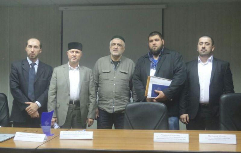 Представители делегации